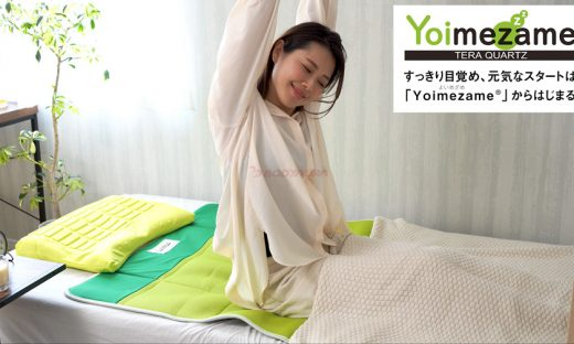 Yoimezame®マグパッドは、今お使いのベッドや布団の上に敷いて寝るだけで、血行促進・コリの緩和の効果があります。